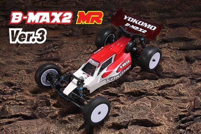 B-MAX2 MR ver.3